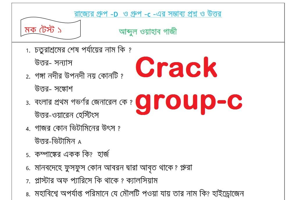 Topic: c programming bangla book pdf download (1/1) - Kunena