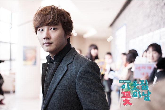 Yoon Shi Yoon Flower Boy Next Door The Shining Sto...