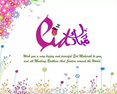 Eid Mubarak Quotes 2016