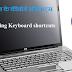 Amazing Keyboard shortcuts - कमाल के कीबोर्ड शॉर्टकट्स