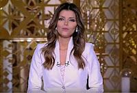برنامج مساء dmc مع إيمان الحصري حلقة الأحد 27-8-2017 و لقاء مع العميد الأسبق لكلية الإعلام