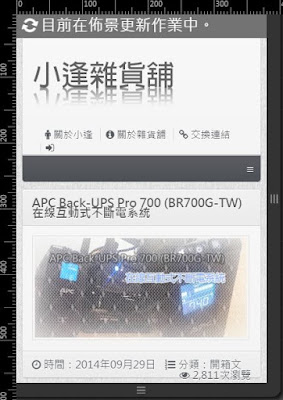 darkjf-部落格行動版首頁版面設計﹍9 個網站效果欣賞
