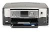 HP Photosmart C7100 Printer Driver Download