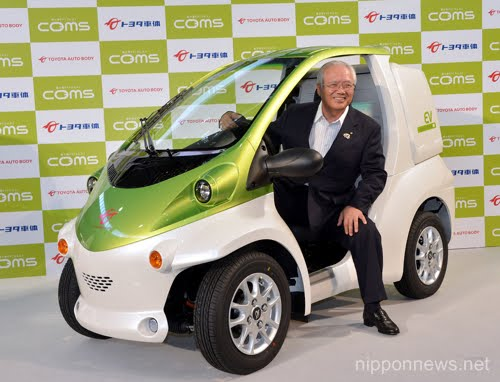 Electric Vehicle News
