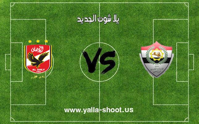 اهداف مباراة الأهلي والداخلية اليوم 29-12-2018 الدوري المصري