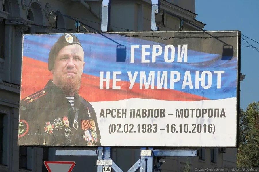 «Его батальон». Фильм памяти Арсена Павлова