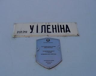 Пінськ. Вул. Леніна. Пішохідна зона