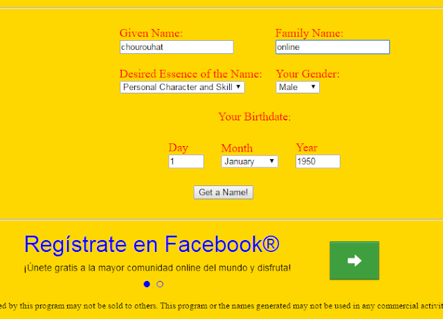 موقع جميل لمعرفة كيف يكتب إسمك باللغة الصينية | لهواة الفيس بوك