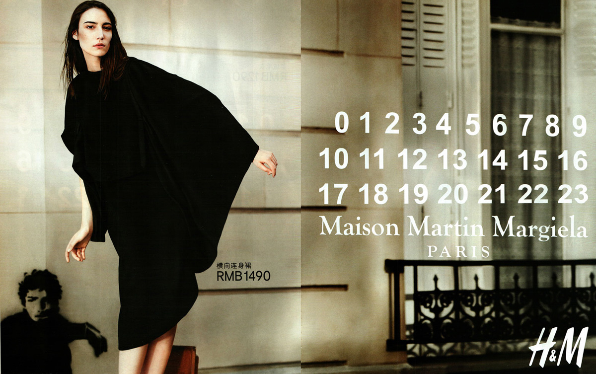*Maison Martin Margiela with H&M :復刻 Re-Edition100! 3