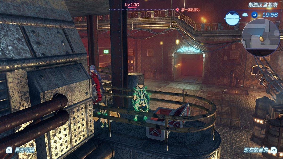 異度神劍 2 (Xenoblade Chronicles 2) 花零件製作書地點一覽 | 娛樂計程車