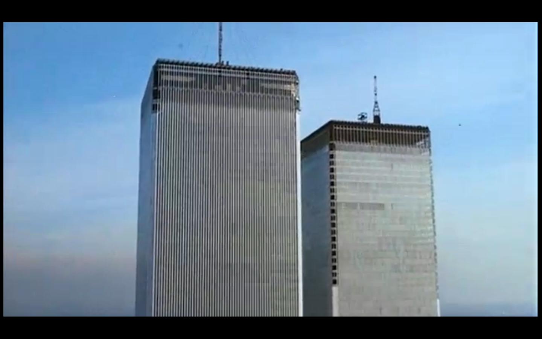 Minecraft Freedom Tower