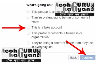 Fake-Facebook-Account-ki-Report-Kaise-Kare3