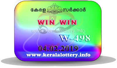 "KeralaLottery.info, ""kerala lottery result 4 2 2019 Win Win W 498"", kerala lottery result 4-2-2019, win win lottery results, kerala lottery result today win win, win win lottery result, kerala lottery result win win today, kerala lottery win win today result, win winkerala lottery result, win win lottery W 498 results 4-2-2019, win win lottery w-498, live win win lottery W-498, 4.2.2019, win win lottery, kerala lottery today result win win, win win lottery (W-498) 04/02/2019, today win win lottery result, win win lottery today result 4-2-2019, win win lottery results today 4 2 2019, kerala lottery result 04.02.2019 win-win lottery w 498, win win lottery, win win lottery today result, win win lottery result yesterday, winwin lottery w-498, win win lottery 4.2.2019 today kerala lottery result win win, kerala lottery results today win win, win win lottery today, today lottery result win win, win win lottery result today, kerala lottery result live, kerala lottery bumper result, kerala lottery result yesterday, kerala lottery result today, kerala online lottery results, kerala lottery draw, kerala lottery results, kerala state lottery today, kerala lottare, kerala lottery result, lottery today, kerala lottery today draw result, kerala lottery online purchase, kerala lottery online buy, buy kerala lottery online, kerala lottery tomorrow prediction lucky winning guessing number, kerala lottery, kl result,  yesterday lottery results, lotteries results, keralalotteries, kerala lottery, keralalotteryresult, kerala lottery result, kerala lottery result live, kerala lottery today, kerala lottery result today, kerala lottery"
