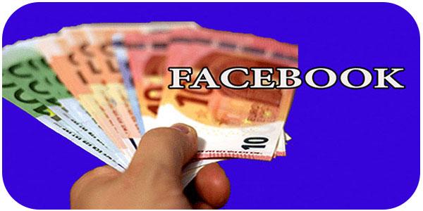 صفحات, الفايسبوك, ربح, المال, الانترنت, شرح, كيفية, الفيس بوك