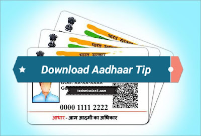 how to download copy of Aadhaar card online