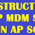 LATEST INSTRUCTIONS TO HMs ON AP MDM SUPPLYING OF  EGGS IN AP SCHOOLS