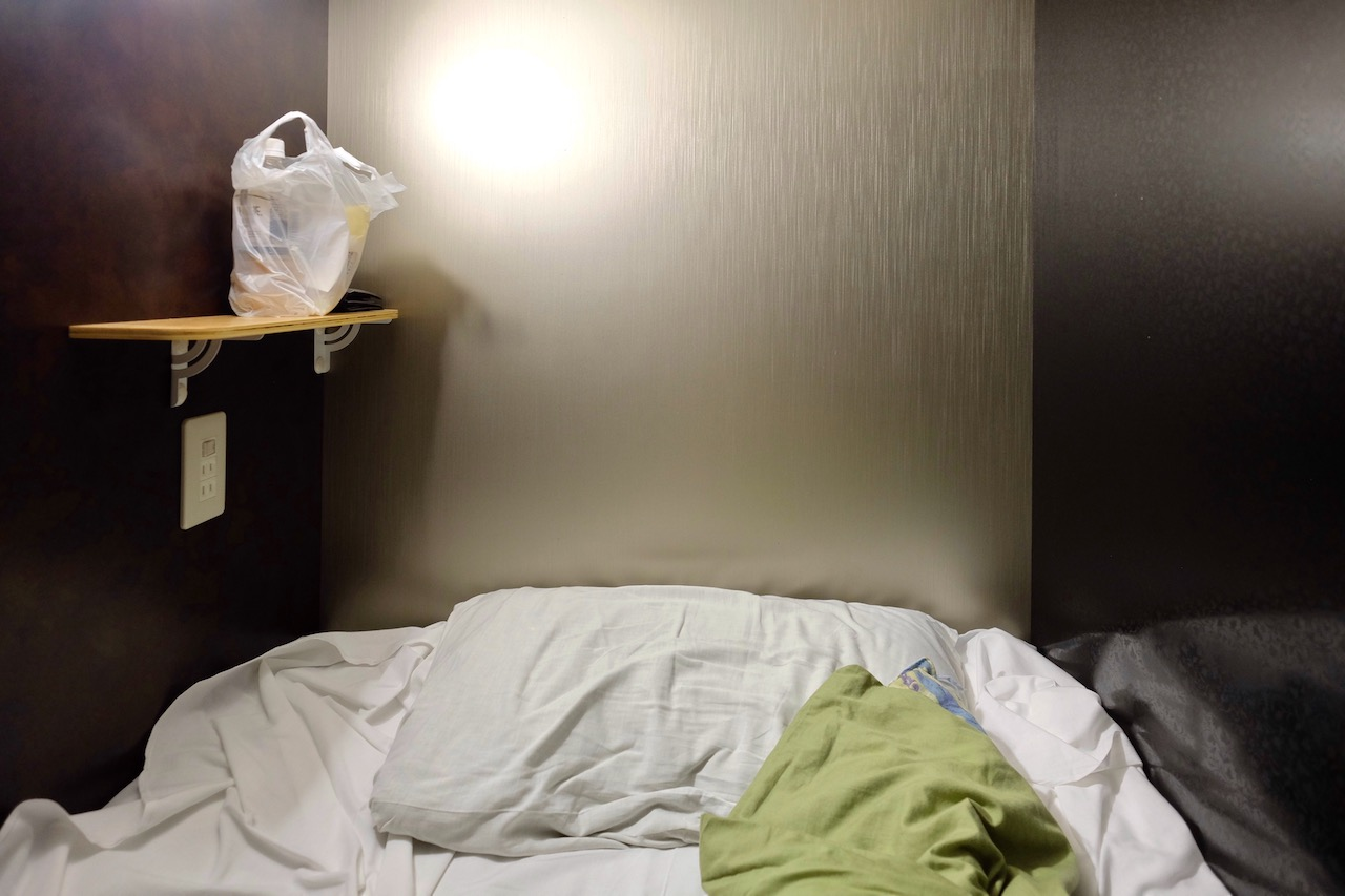 Tokyo Hostel Fuji Dorm