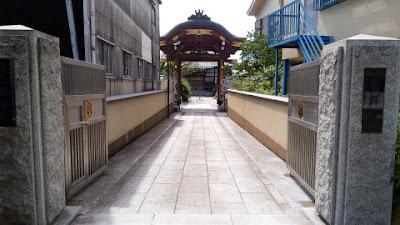 多摩市 観蔵院