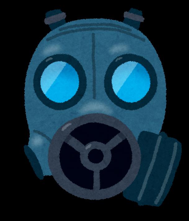 ガスマスクのイラスト