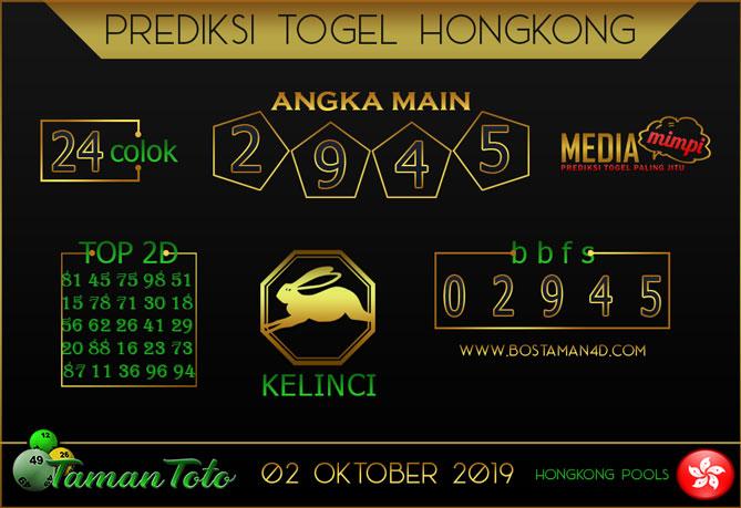 Prediksi Togel HONGKONG TAMAN TOTO 02 OKTOBER 2019