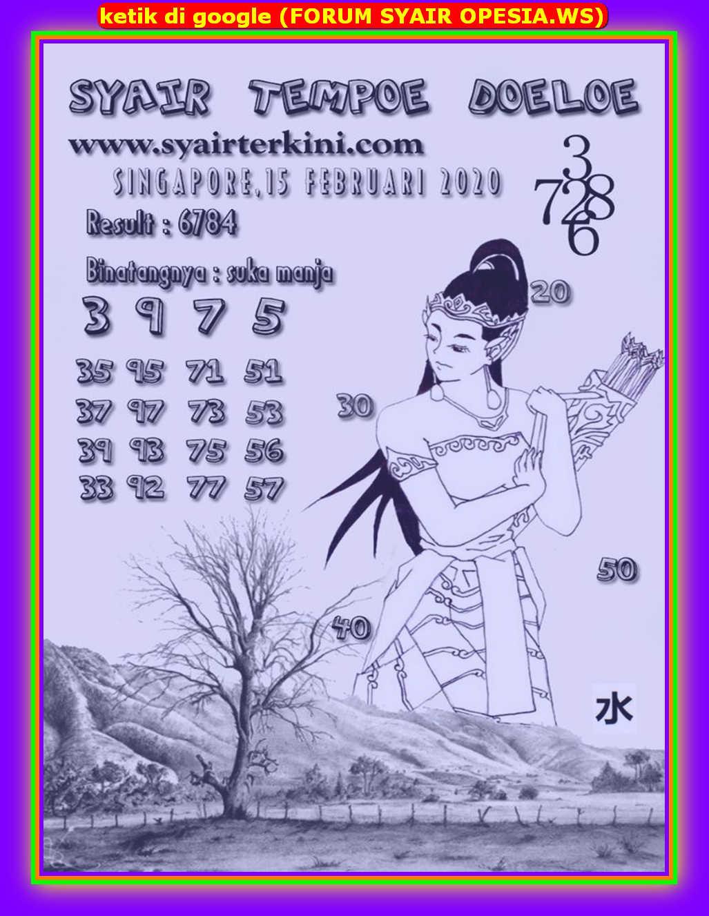 Kode syair Singapore Sabtu 15 Februari 2020 58