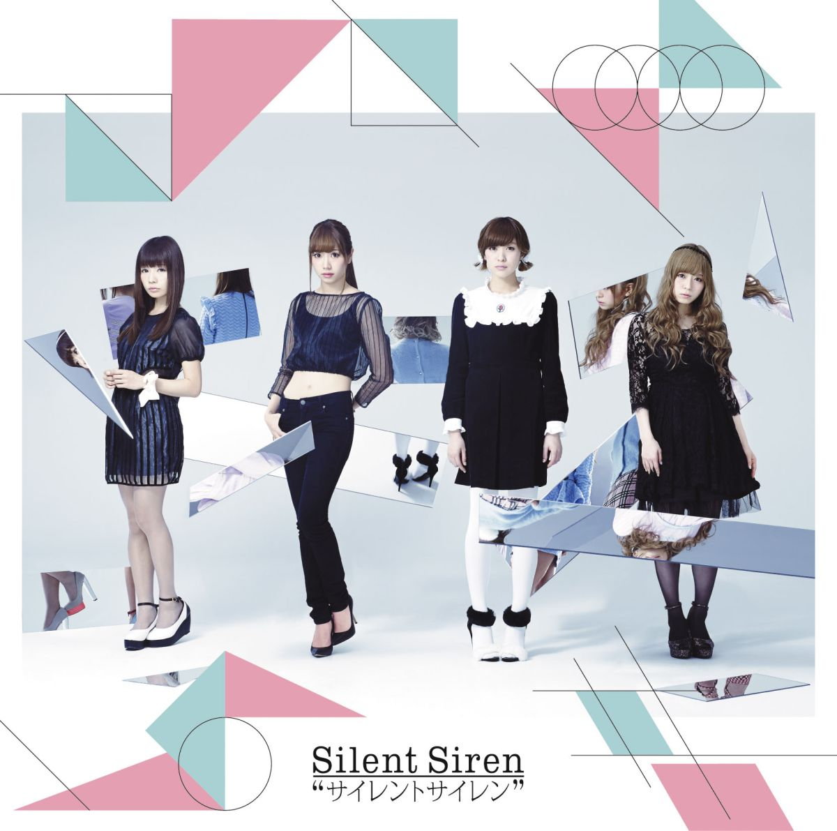 Silent Siren 3rd album