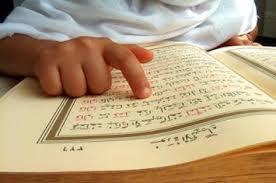 Hukum Kentut Ketika Membaca al-Qur'an