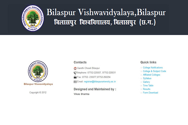 BILASPUR UNIVERSITY CHHATTISGARH