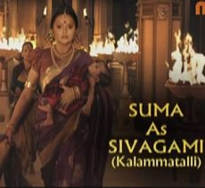 Coming Soon: Sampoo, Suma, Prithvi's 'Bahubali'