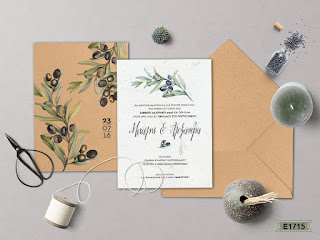 wedding invitations with olive tree theme.