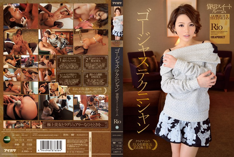download gratis film porno jepang oral seks