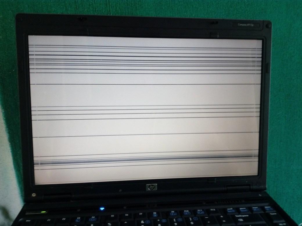 La pantalla de la laptop se me ha estropeado - El Blog de HiiARA