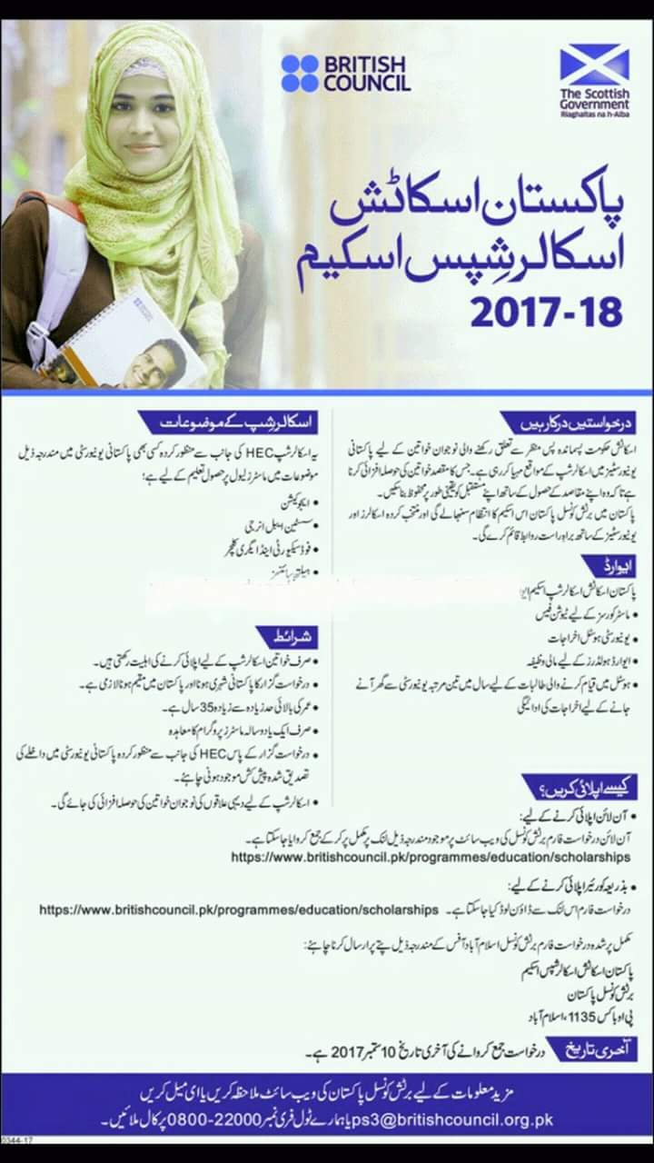 Pakistan Scottish Scholarships Scheme 2017