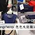 Longchamp 包包大促销活动!折扣高达70%!