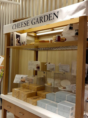 Whole cheesecakes at Cheese Garden at Tokyo Skytree