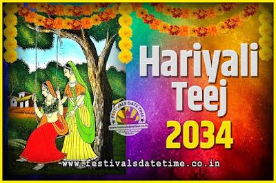 2034 Hariyali Teej Festival Date and Time, 2034 Hariyali Teej Calendar