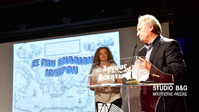 Γ. Ανδριανός: Είναι ευθύνη όλων μας, Κύπριων και Ελλαδιτών, να κρατήσουμε ζωντανή την ιστορική αλήθεια