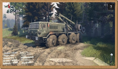 Spintires Free Download PC Games