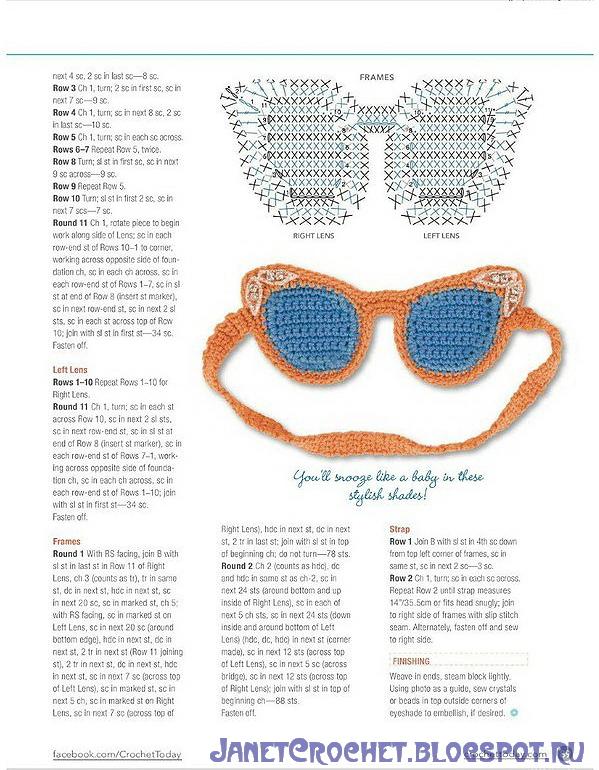 Janet Crochet очки для сна связанные крючком