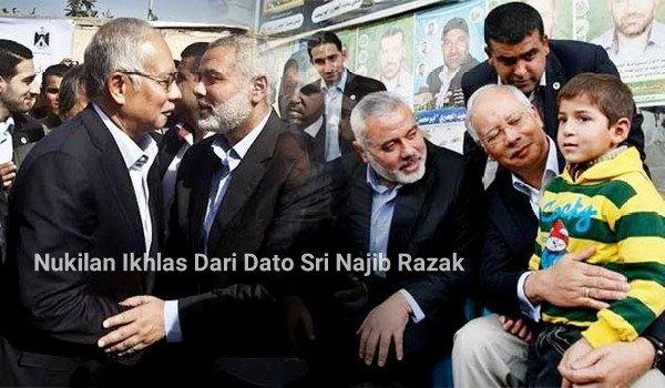 😎Nukilan Ikhlas Dari Dato Sri Najib Razak