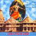 Chalo Ayodhya Dham Jawano Karana Hai Mandir Nirman (Rahul Mittal) Abk Production Mix