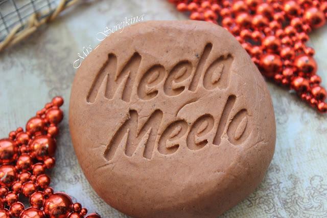 """Твёрдый шампунь """"Марокканский двойной"""" Meela Meelo"""