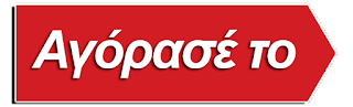 http://koukouzelis.com.gr/charcoal-bbq/8742-landmann-piccolino-barbeque.html