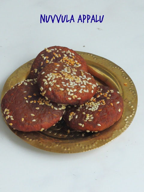 Nuvvula Appalu, Sesame seeds crackers