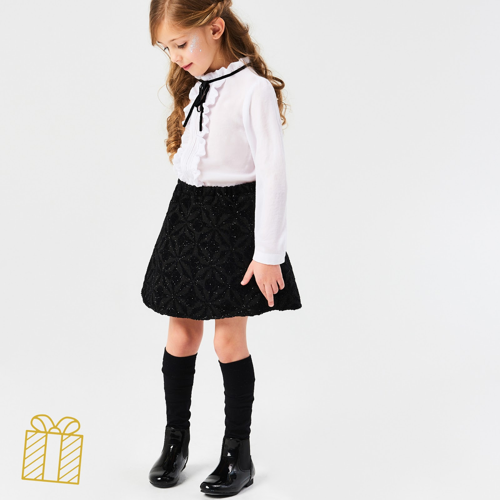 http://www.reserved.com/sk/sk/kids/all/girl/kids/dresses/pt488-99x/shiny-skirt