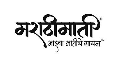 लग्नातली देणी-घेणी - चातुर्य कथा | Lagnatali Deni Gheni - Chaturya Katha