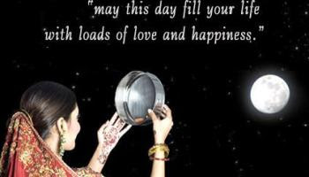 Happy-karva-chauth-wishes-wallpaper-