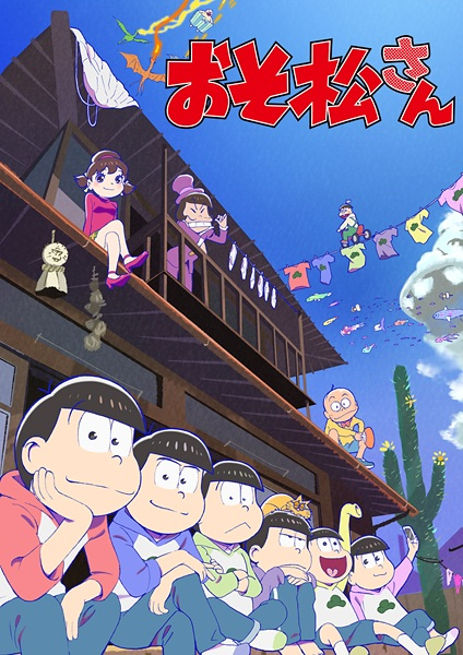 Osomatsu-san 2nd Season [BATCH]