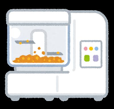 フードプロセッサーのイラスト(野菜あり)