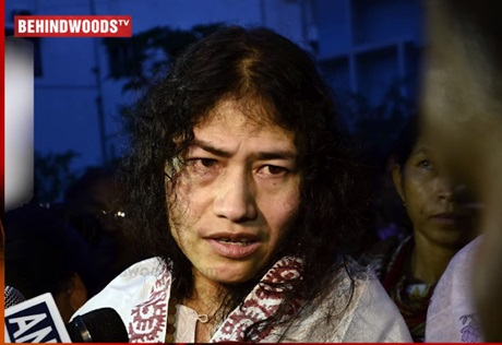 IROM Sharmila Marriage Video | Do You know this Beautiful Woman?
